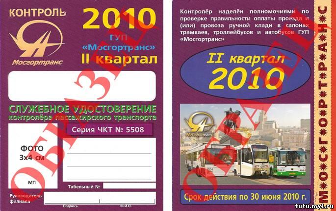 Должностная Инструкция Наладчика Холодноштамповочного Оборудования